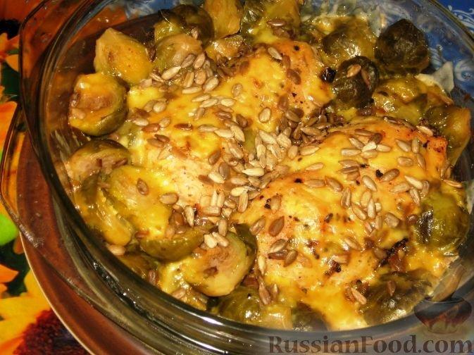 курица с брюссельской капустой в духовке