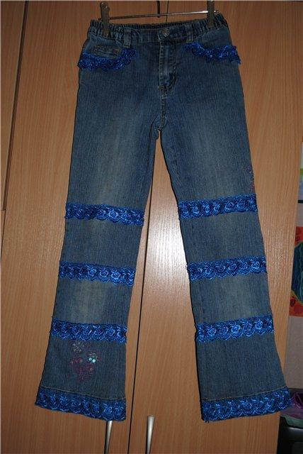 Как удлинить джинсы - 3 способа 7
