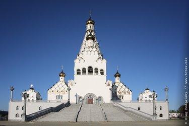 всехсвятская церковь минск