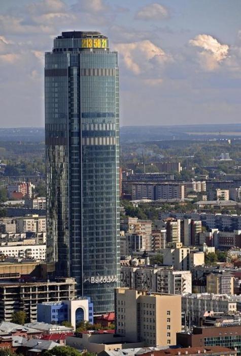 счастливым просто, самые высокие здания города пермь картинки если