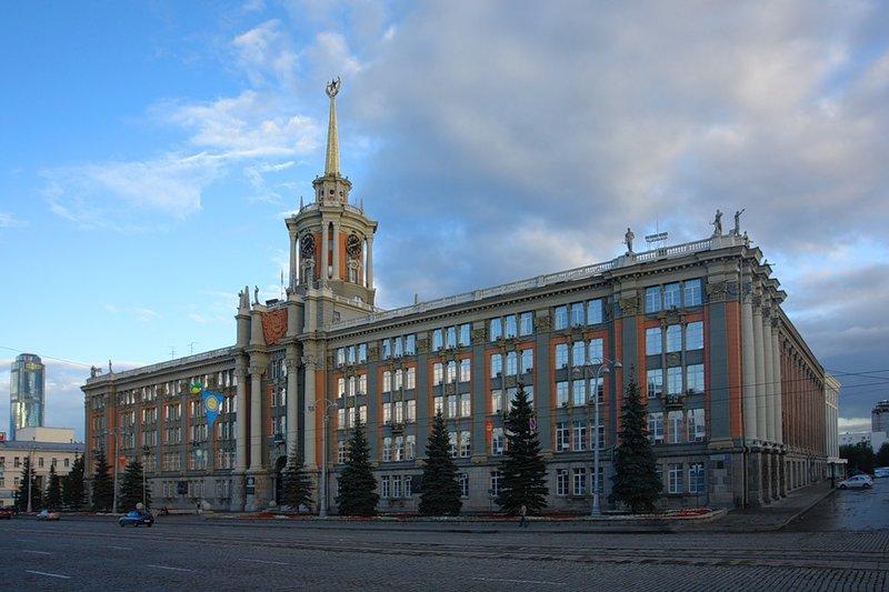 Площадь 1905 года. Вид на здание администрации города Екатеринбург