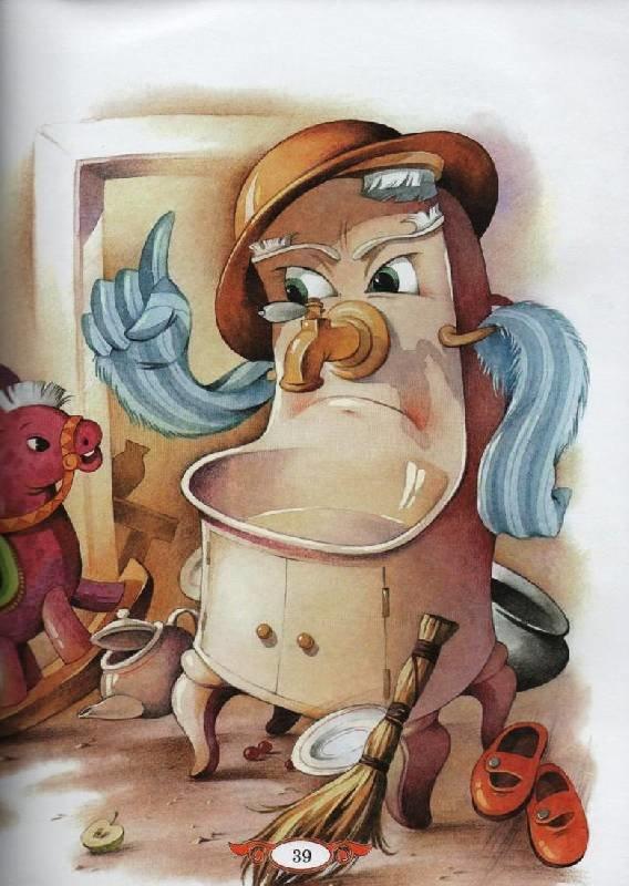 Иллюстрации к произведениям корнея чуковского для детей