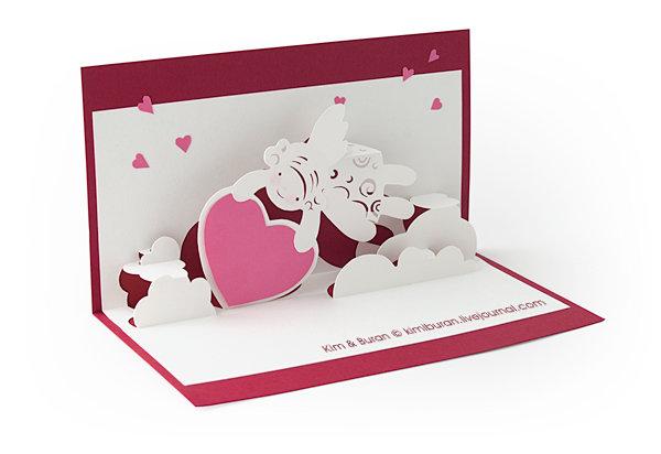Сделать открытку раскладушку своими руками на день рождения, открытку