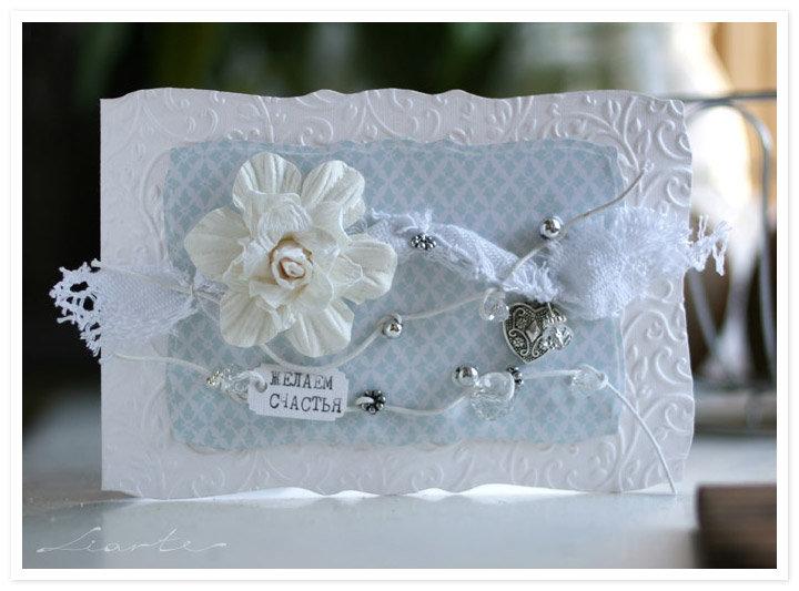 Свадебная открытка своими руками на свадьбу