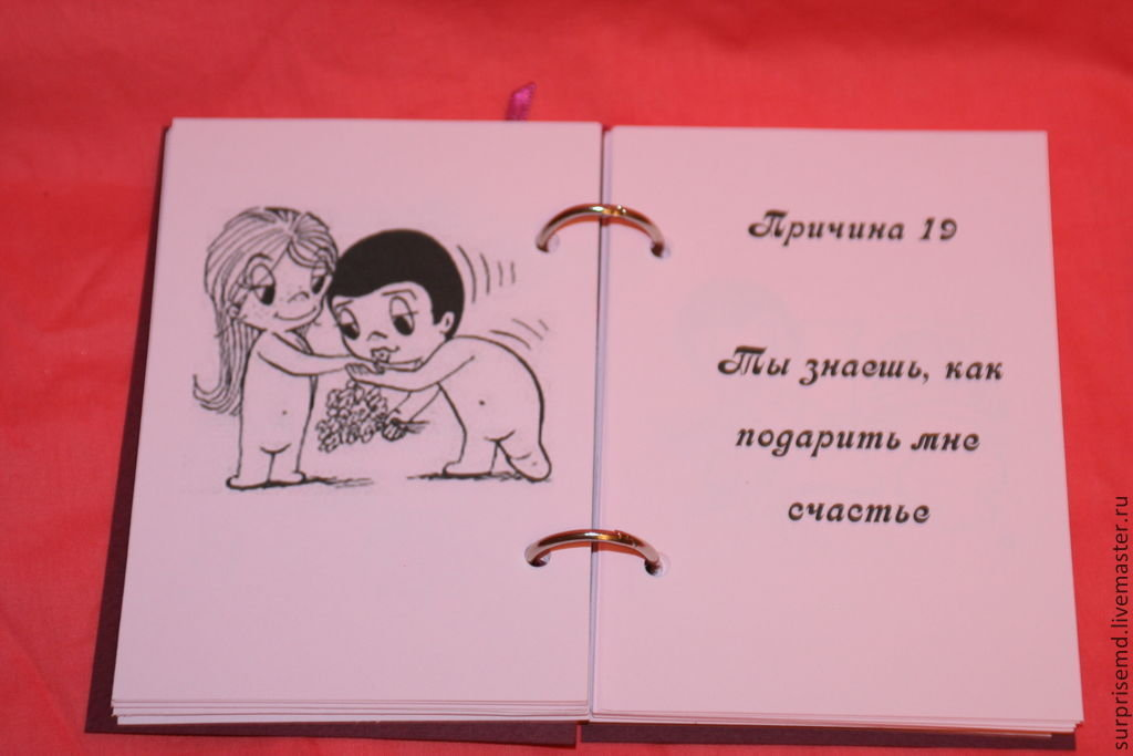 Фото, смешное признание в любви в картинках девушке