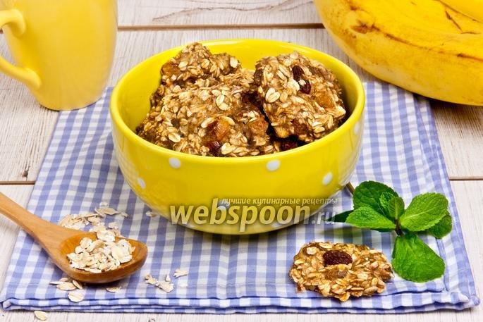 Овсяно банановое печенье диетическое рецепт с фото