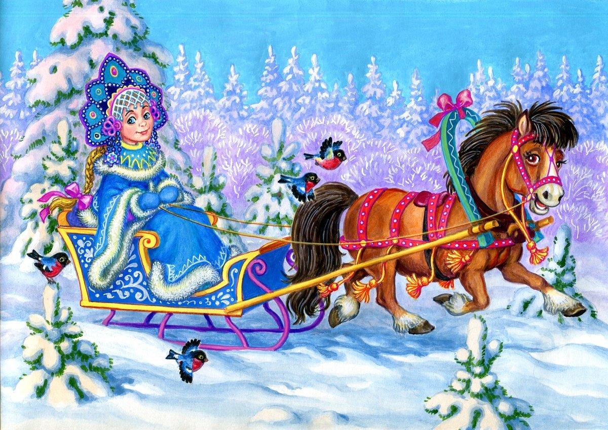 Контакте отправить, картинки дед мороз и снегурочка для детей на санях