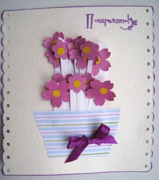 Днем рождения, открытки своими руками от детей на 8 марта