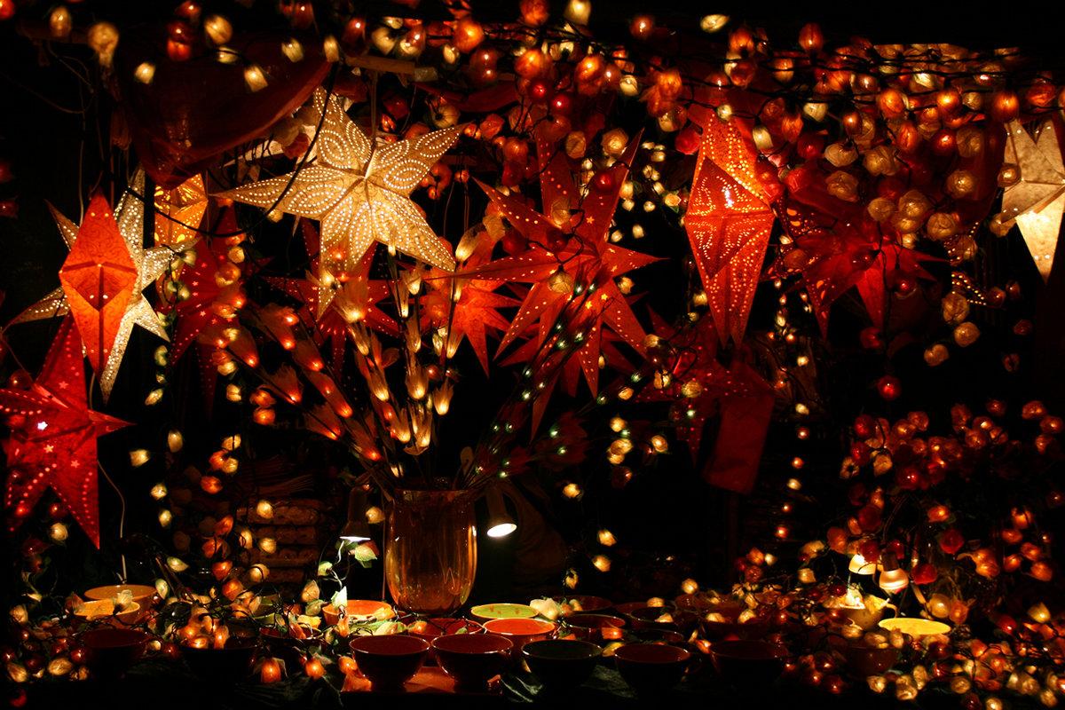 Расписание торгов на Рождественские и Новогодние праздники