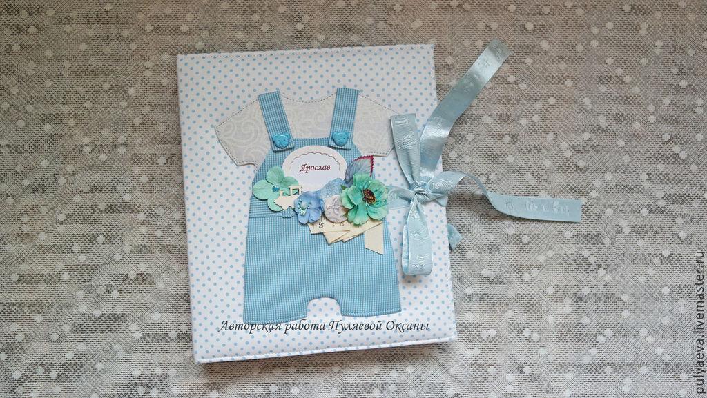 Открытка для новорожденного мальчика своими руками фото, пожеланием удачной