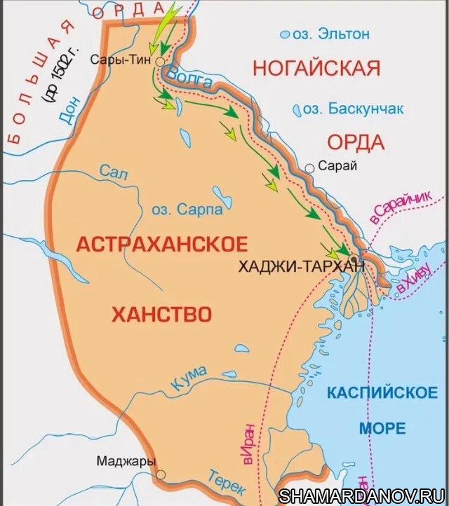 2 июля 1556 года Иван Грозный присоединил Астрахань к Русскому государству и ликвидировал Астраханское ханство