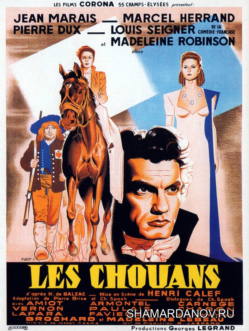 Шуаны / Посланник короля (Франция, 1947 год), смотреть онлайн