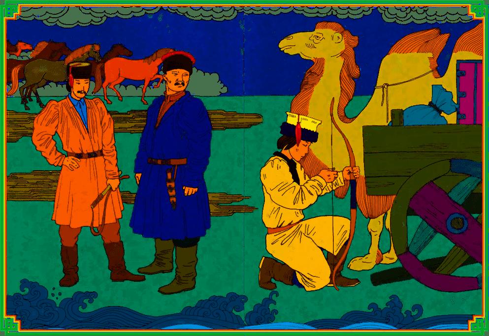 калмыцкие сказки с картинками альтеры контролирует
