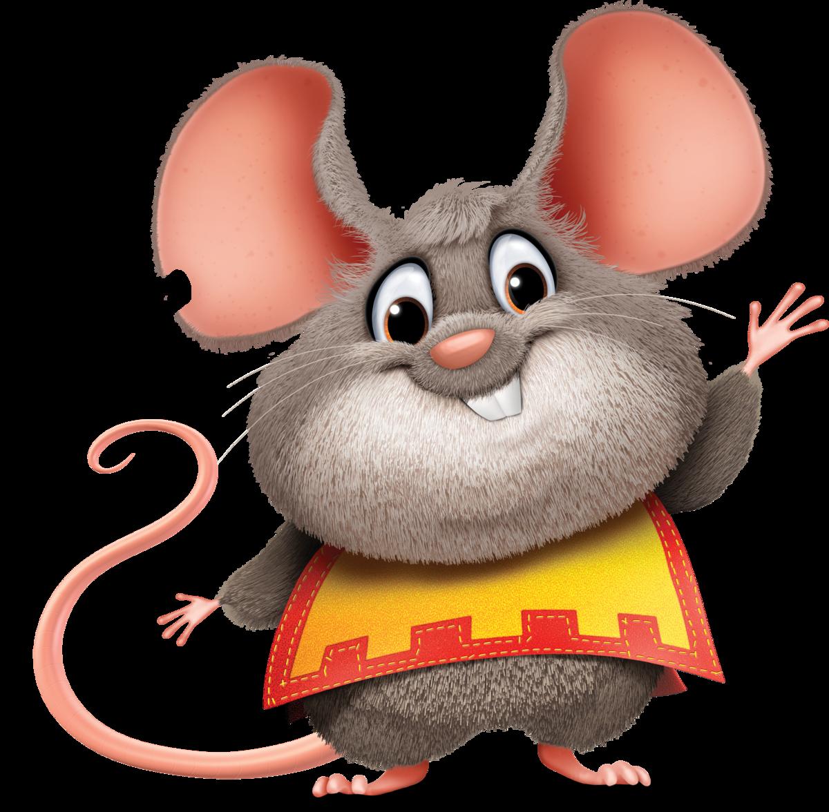 картинки мультяшная мышь с подарком существуют