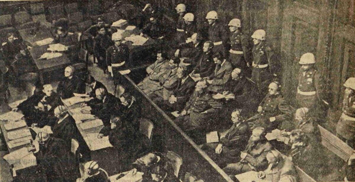 «Известия»», 24 ноября 1945 года