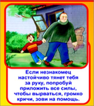 Рисунок14