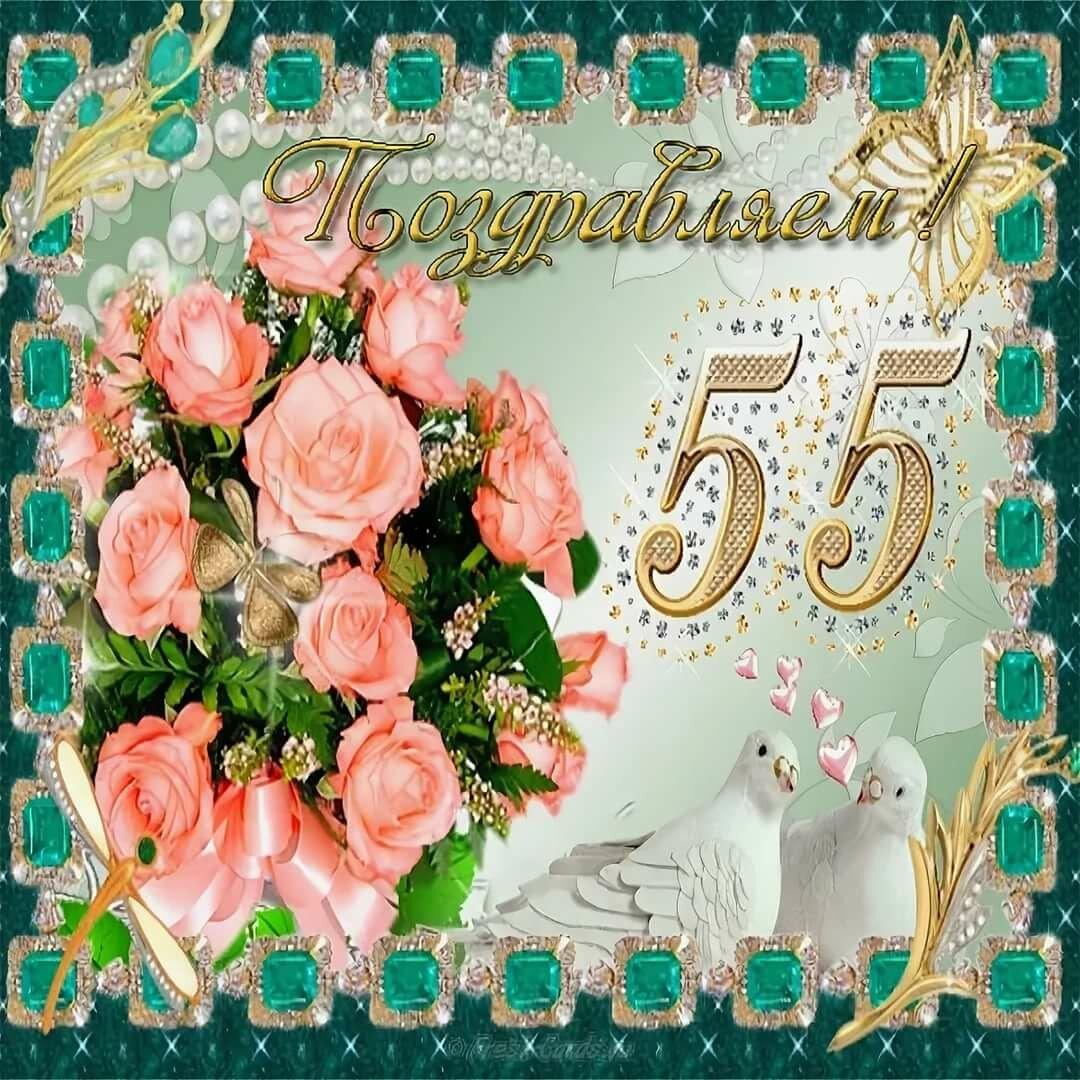 Поздравление с юбилеем-50-свахе от свахи всего