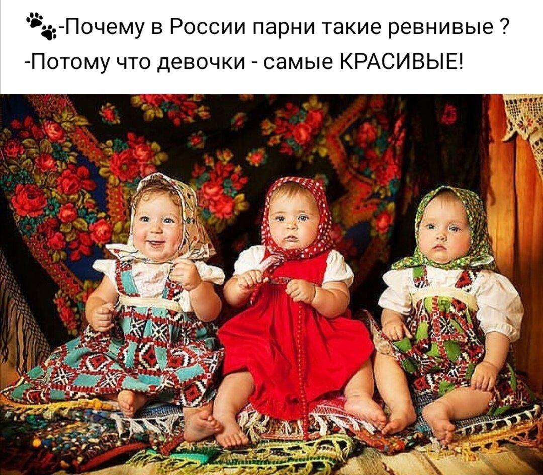 Дети картинки русская модами