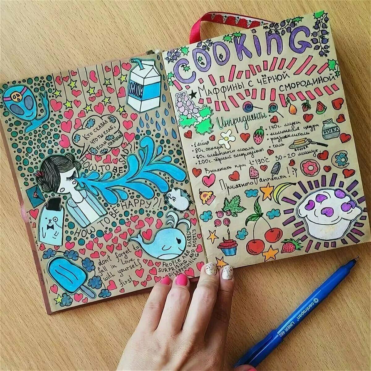 найти для дневника картинки