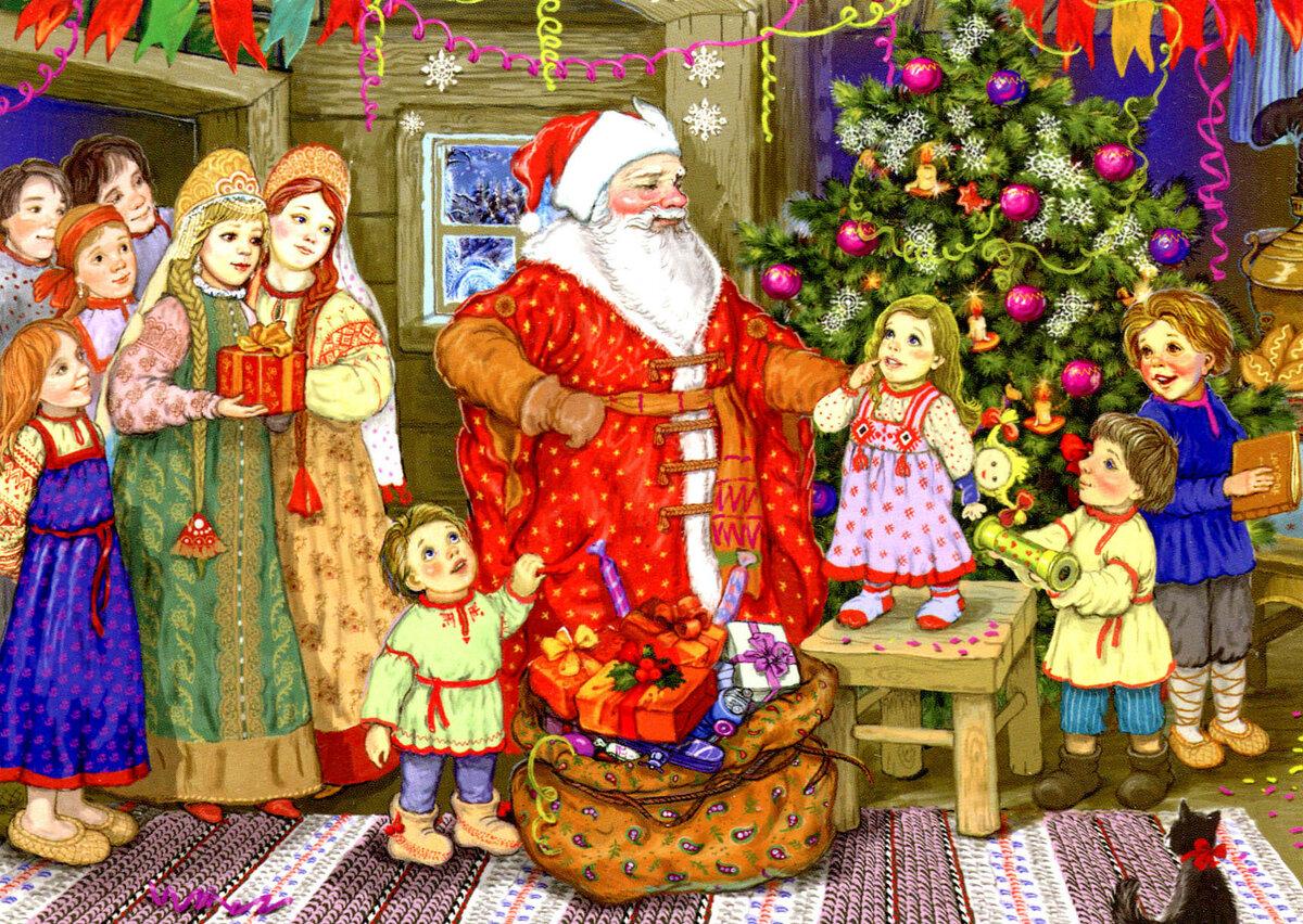 Картинки празднование рождества в россии для детей
