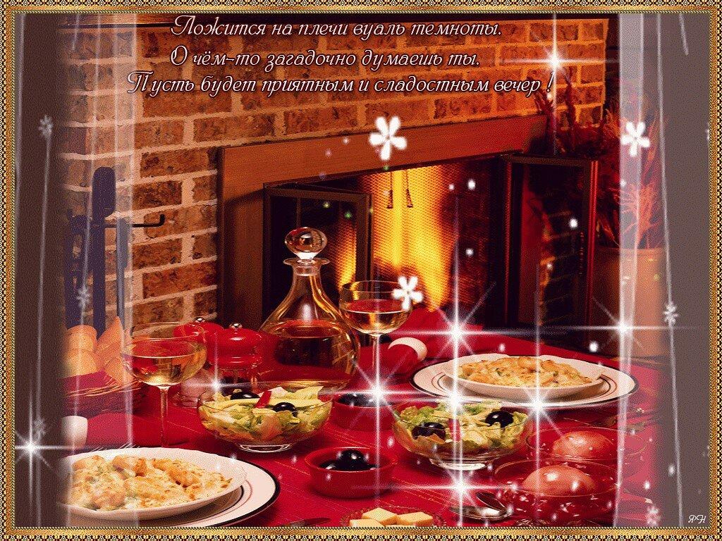 хранение поздравления теплый ужин могут различатьсяпо