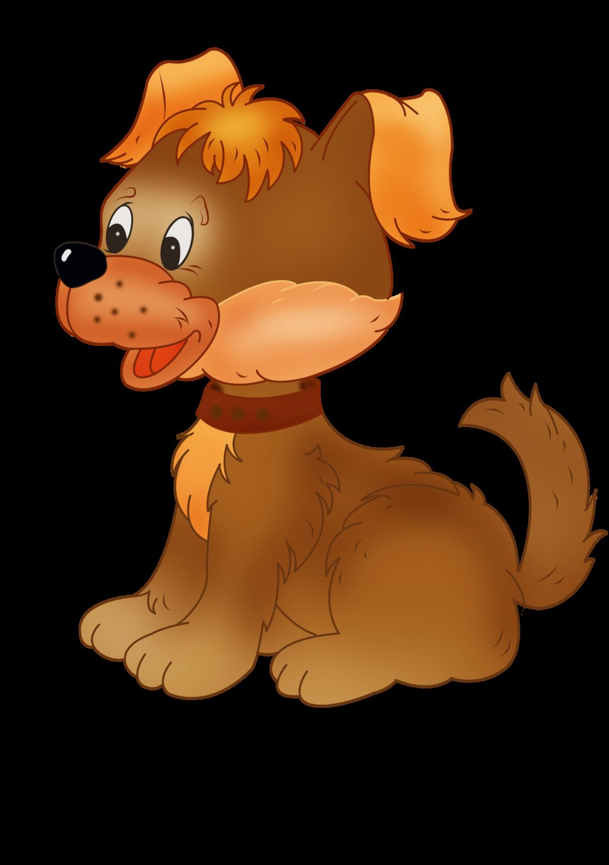 картинка для малышей собака помощью