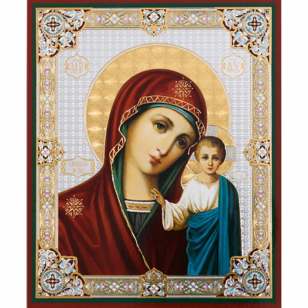 Красивые картинки иконы казанской божьей матери