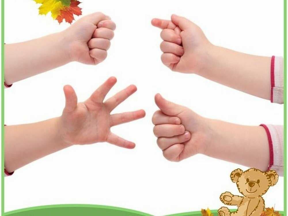 Пальчиковая гимнастика: игры для детей 1, 2, 3, 4, 5, 6, 7 л