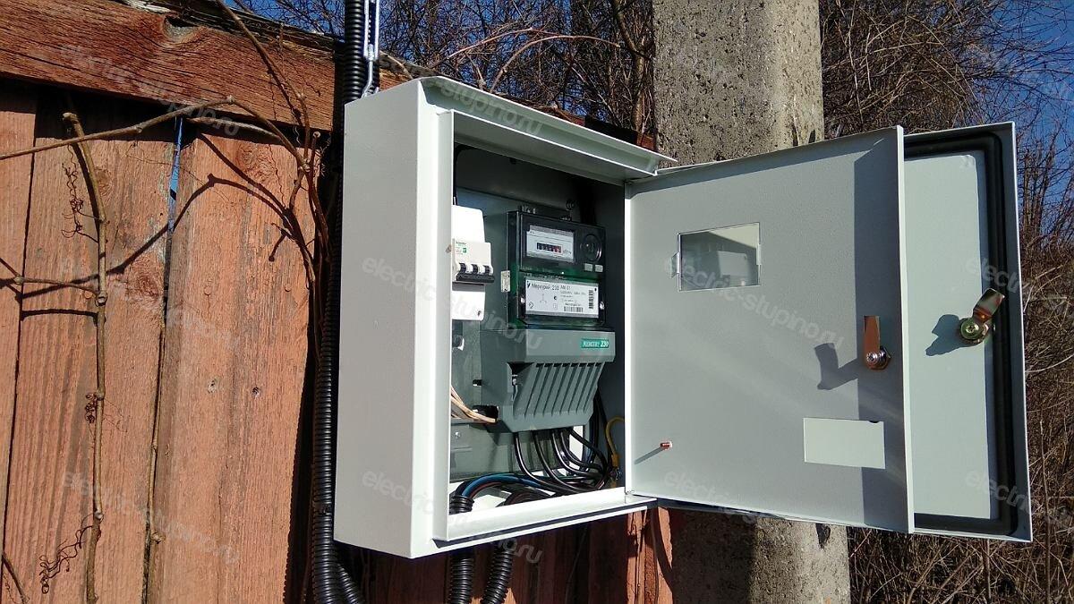 Выполнение ТУ 15 кВт в Ступинском районе д. Верзилово
