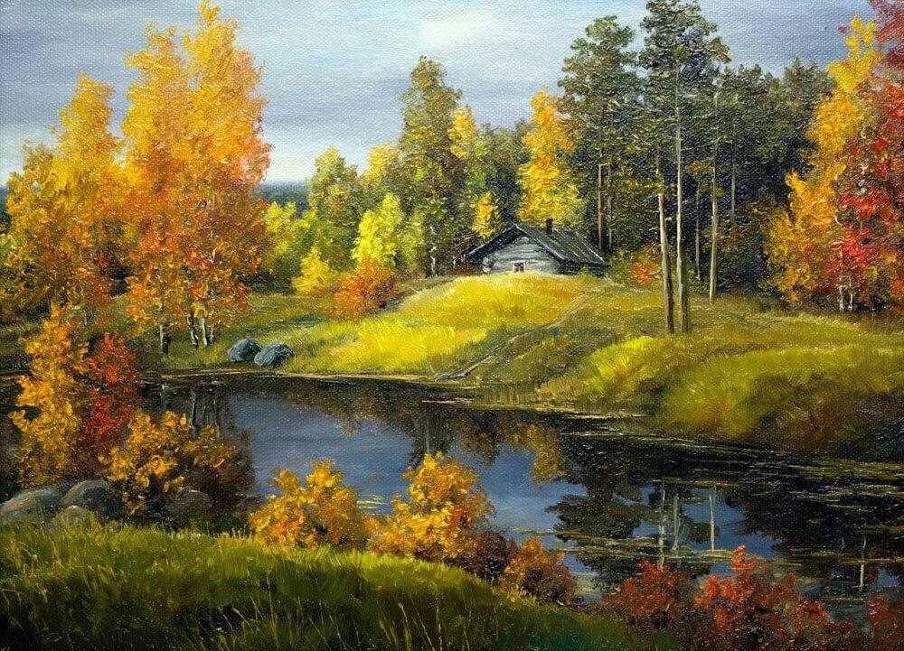 """С. Куницын """"Осень""""."""