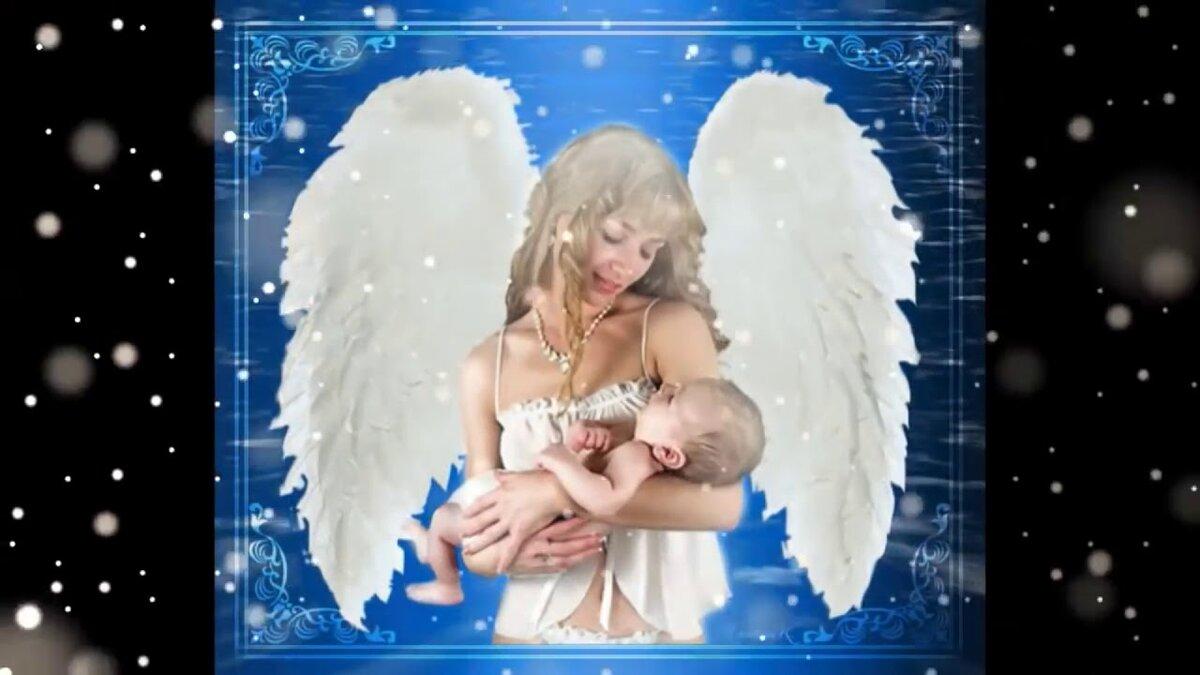 Поздравления с днем ангела сыну николай чудотворец хотите