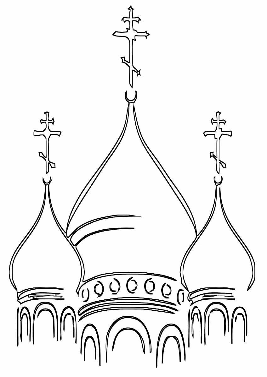 картинка церкви из раскраски истории развитии