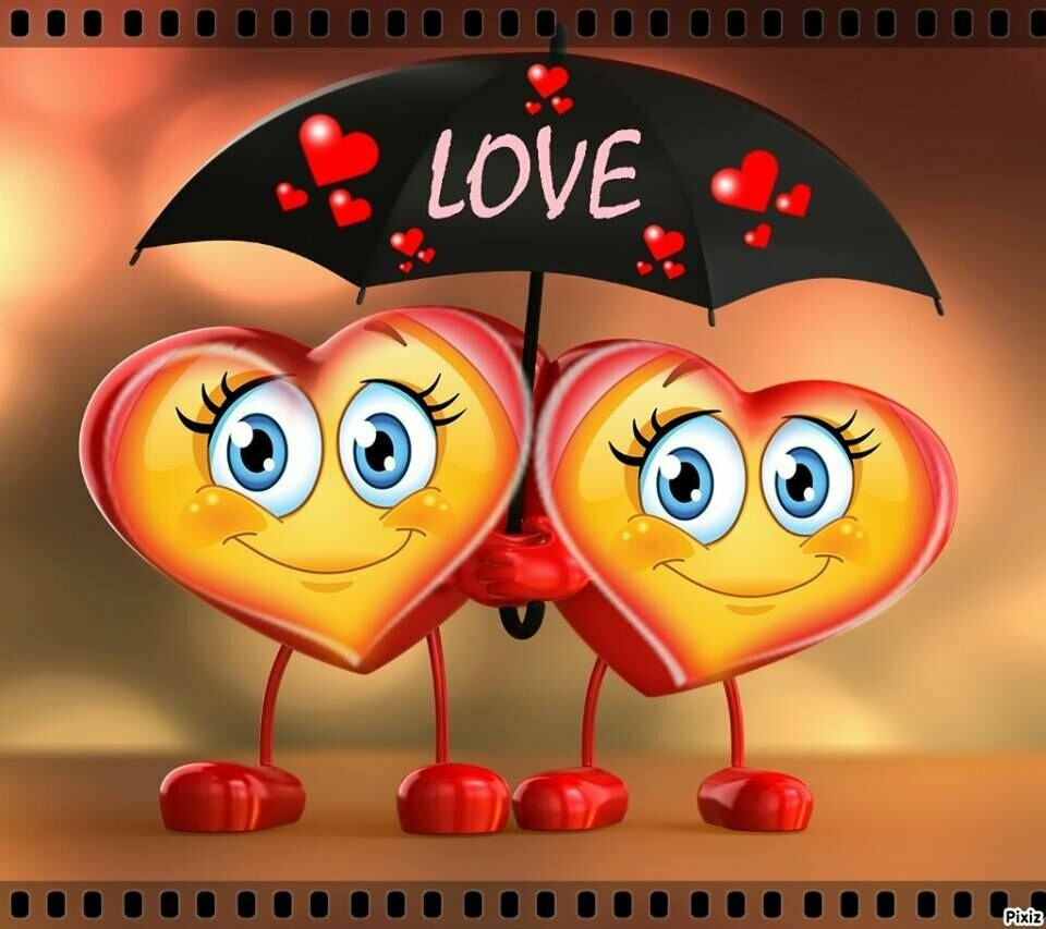 Смайлики картинки для любви