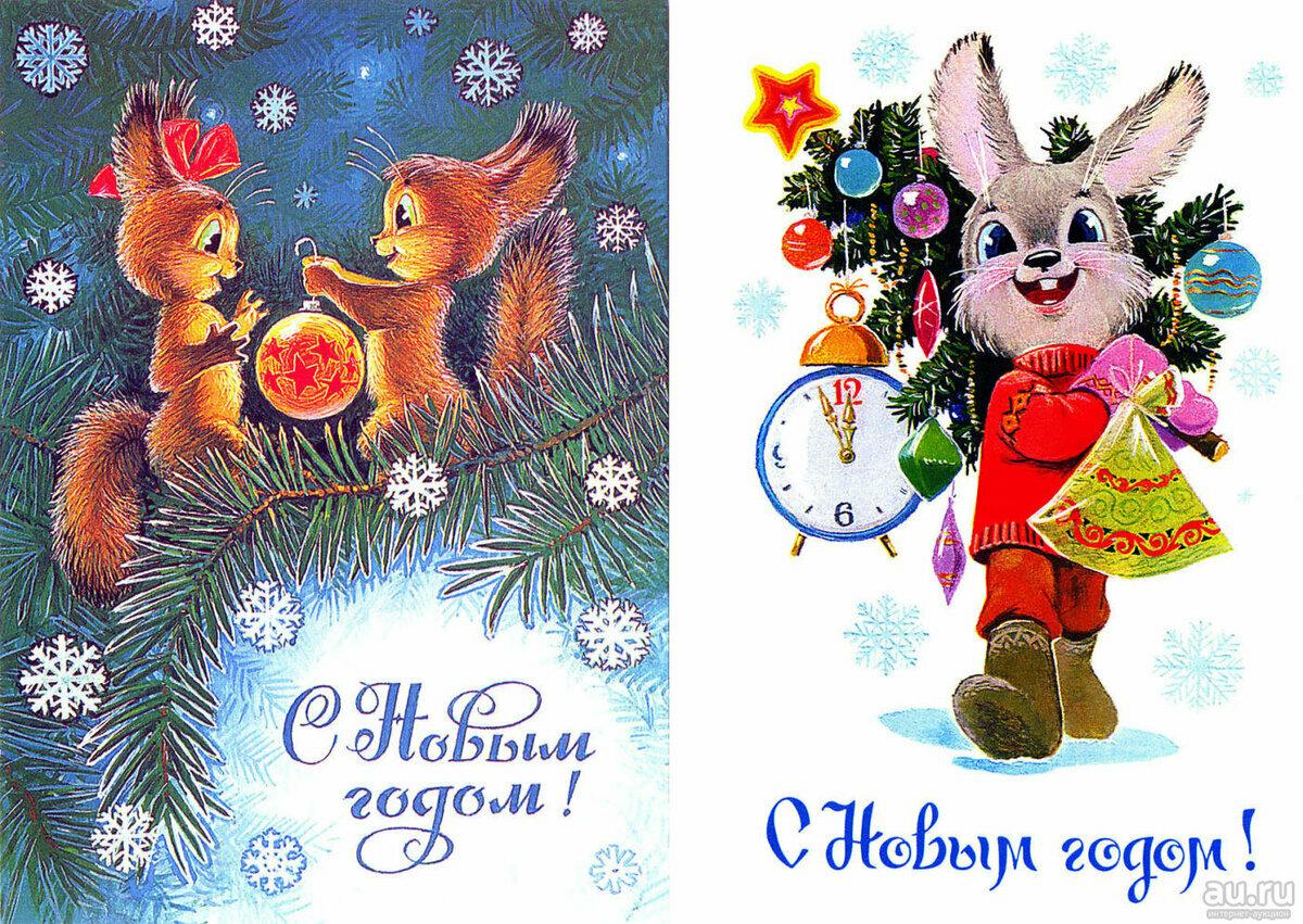Советские открытки с зайцами с новым годом