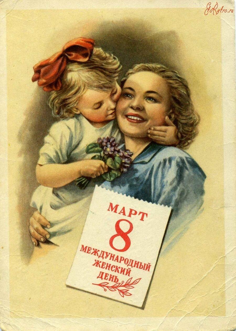 Советская женщина открытка