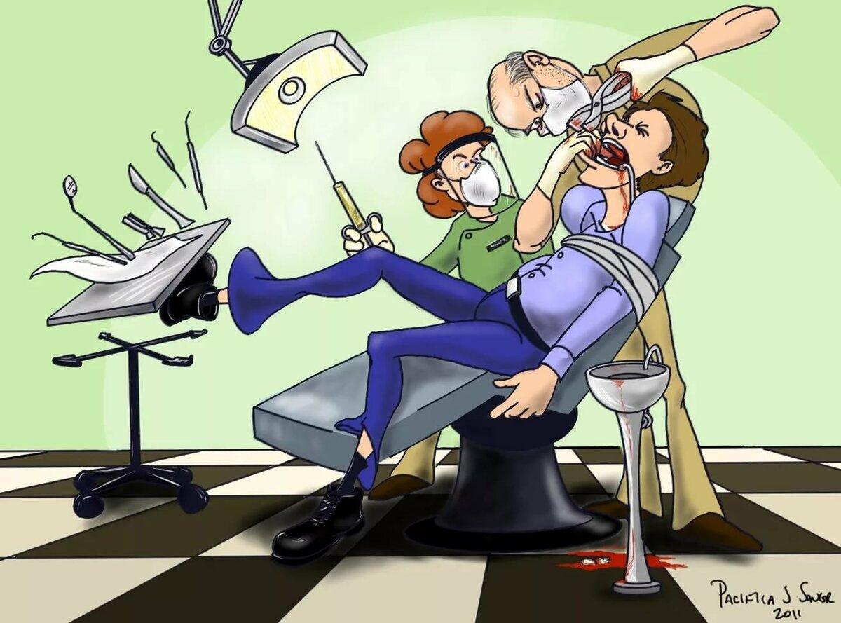 Стоматолог прикольные картинки