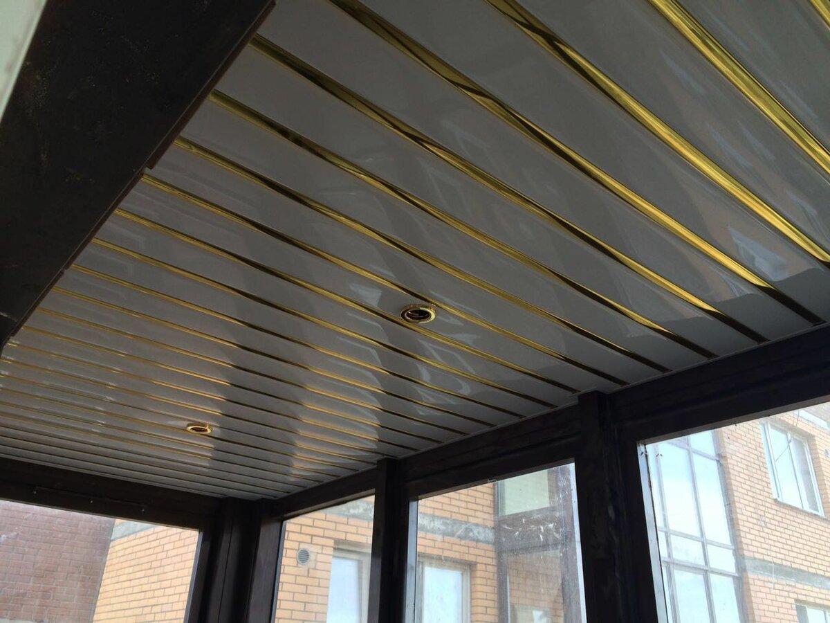 Реечный потолок №83