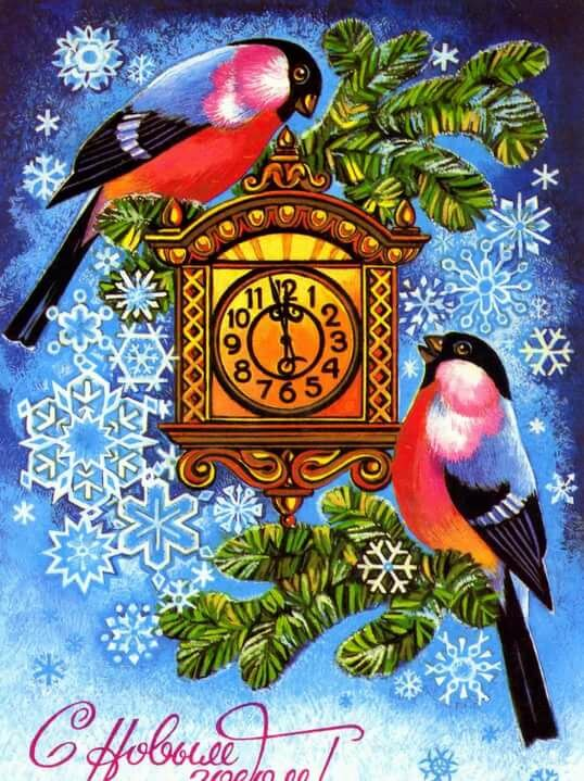 Открытка в новым годом снегирь