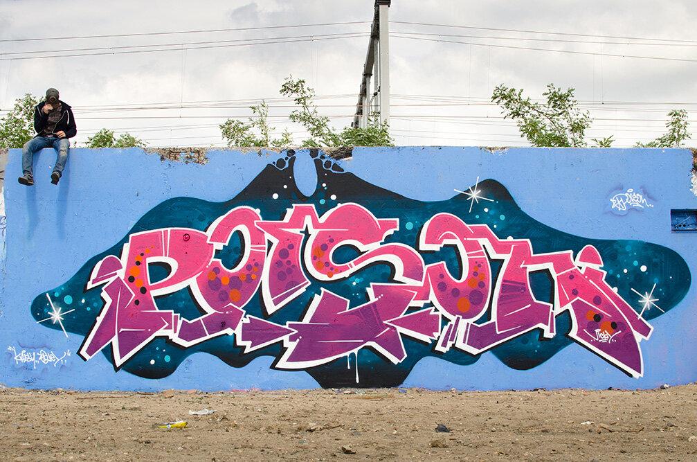 Картинки граффити андрей