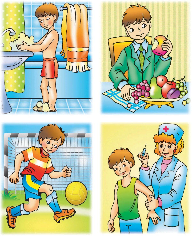 картинки здоровый образ жизни для воспитателей жили