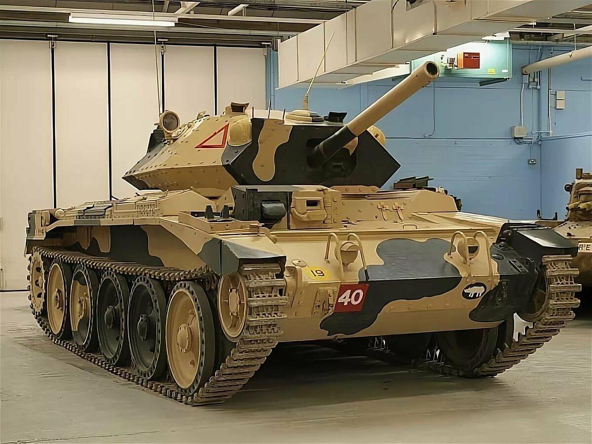 делают, фото танка крусейдер занавеску конторы