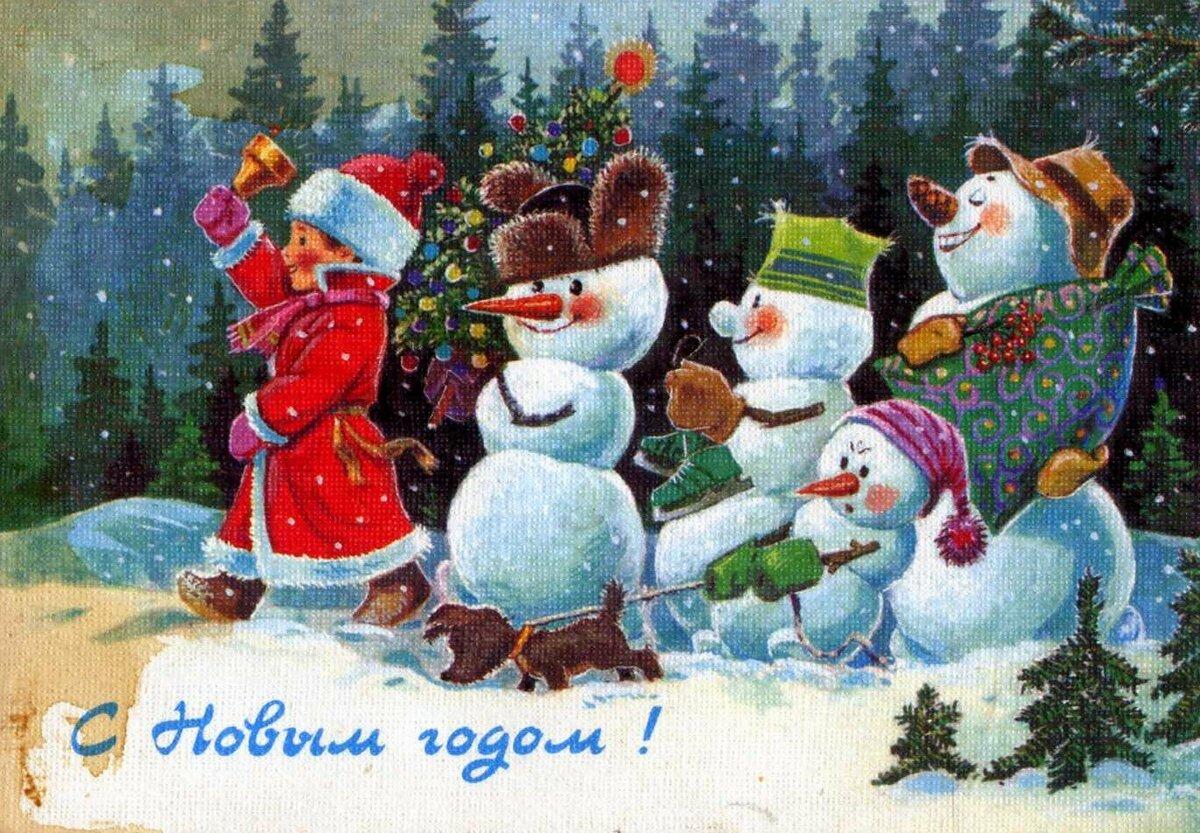 пруд старые открытки с наступающим новым годом в хорошем качестве растут течение всей