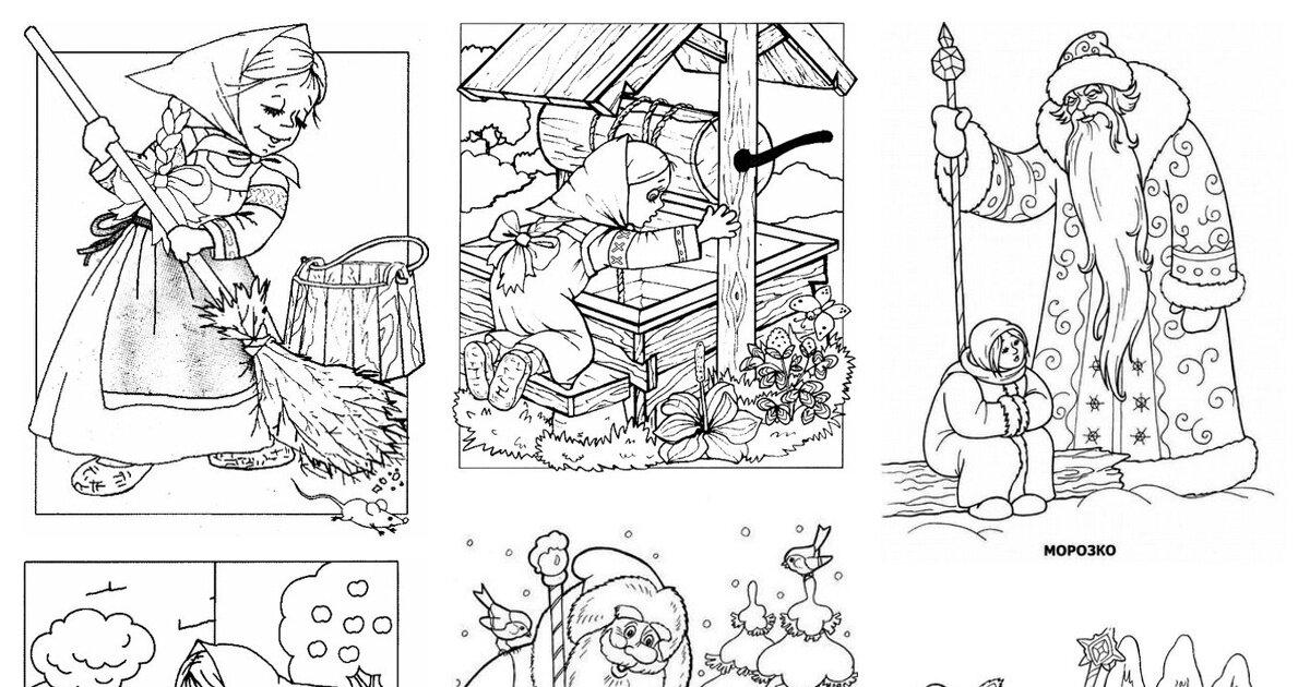 Иллюстрация к сказке мороз иванович картинки