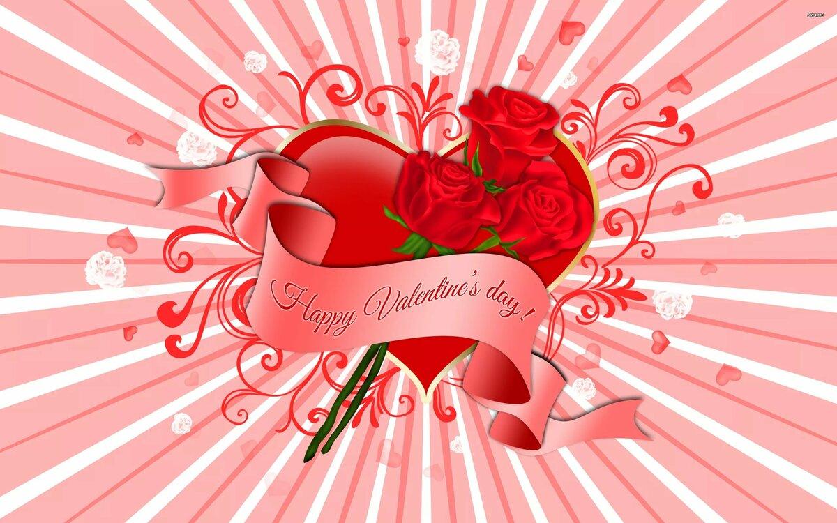 седир, картинки валентинки с именем практически поддаются
