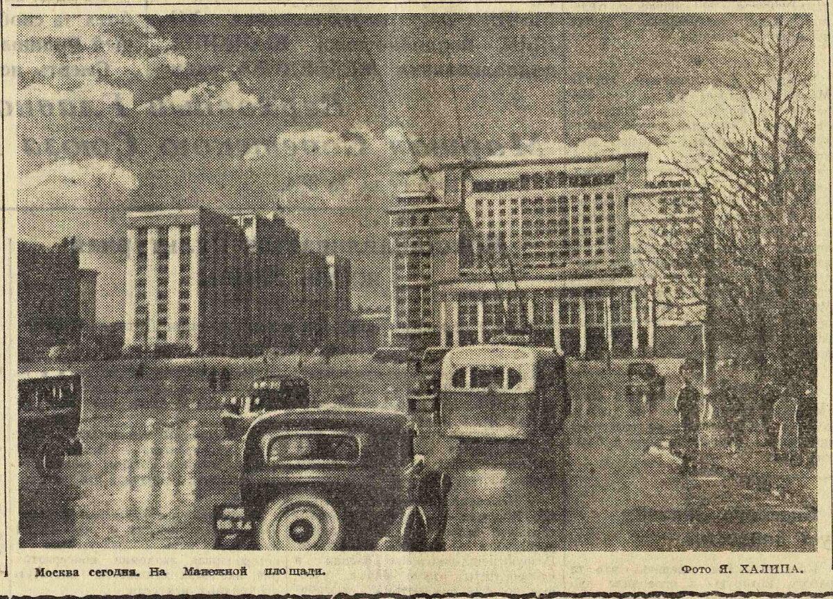 «Вечерняя Москва», 8 мая 1945 года