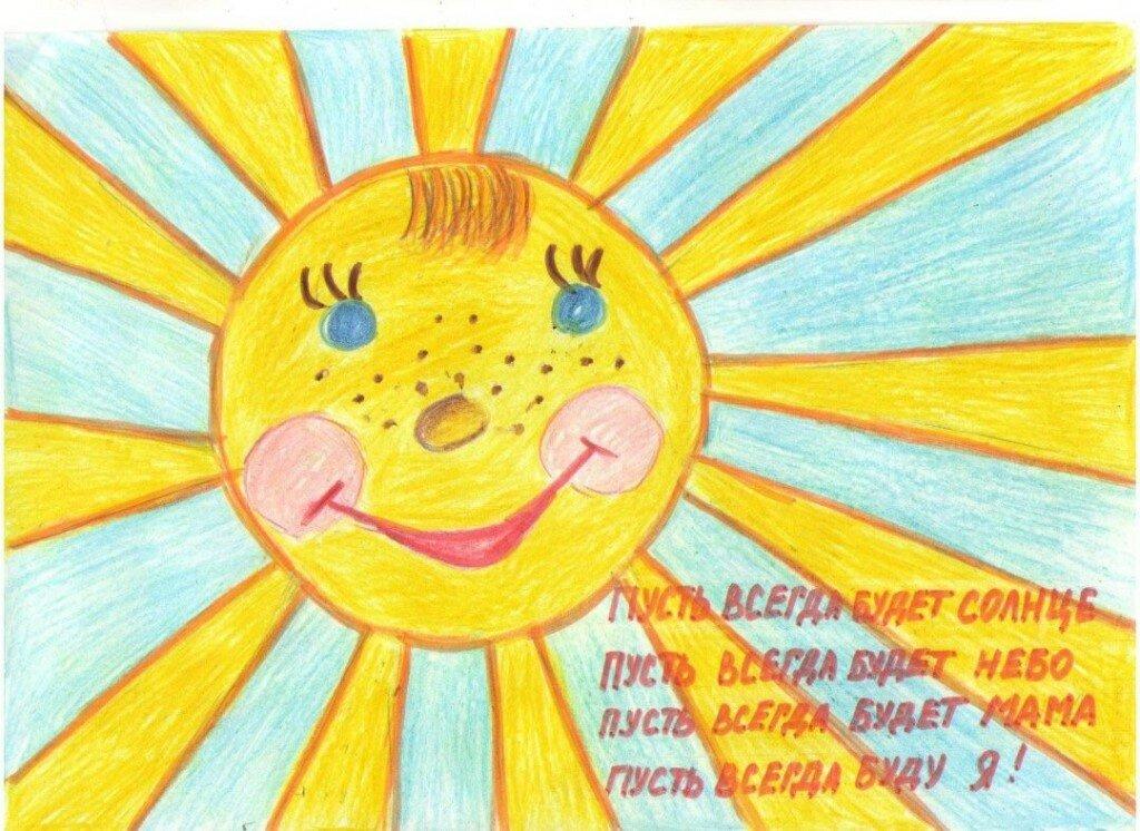 поздравление с днем рождения пусть всегда будет солнце даже