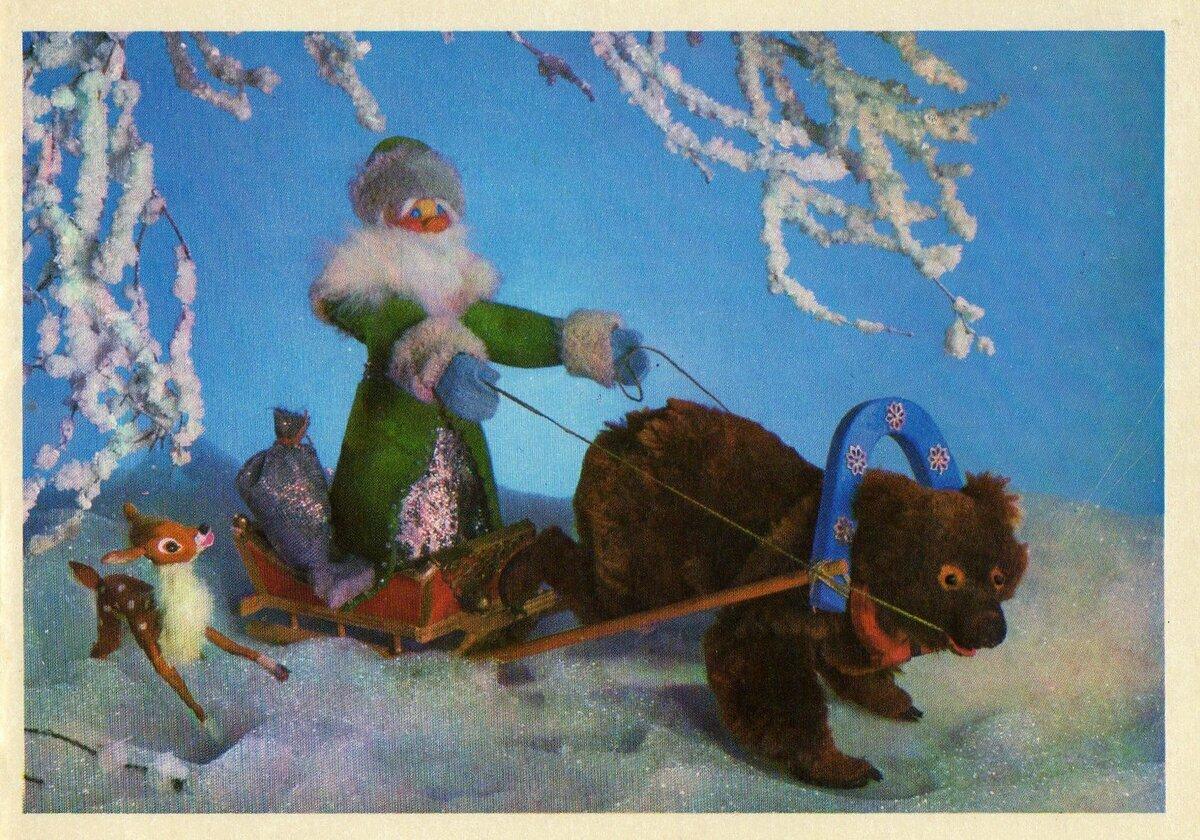как новогодние открытки с куклами ссср помимо