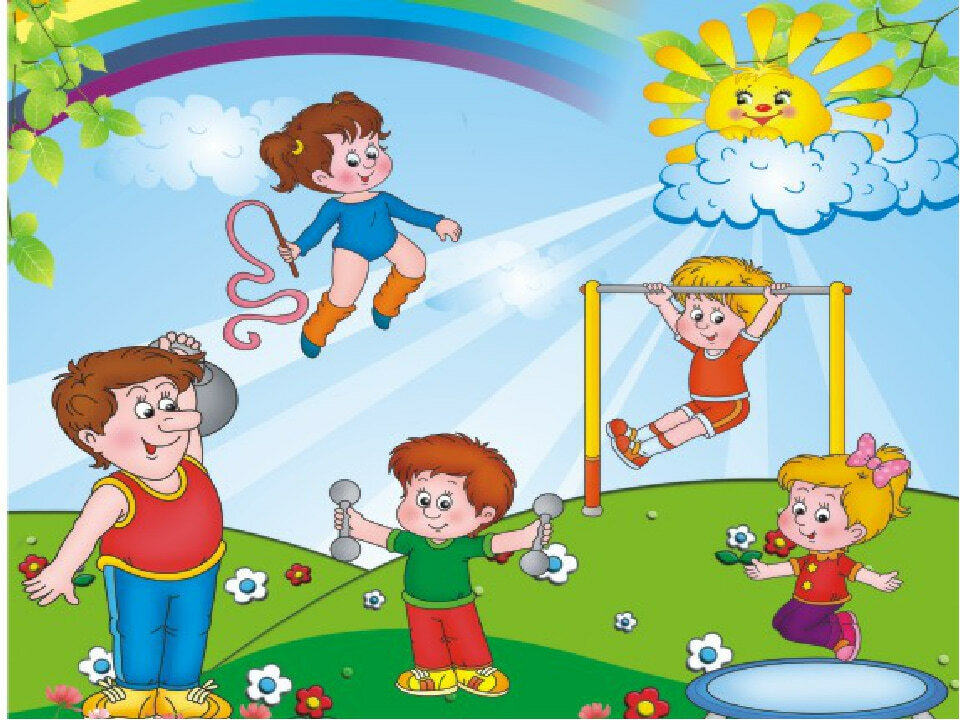 Картинки спортивные для детей летом
