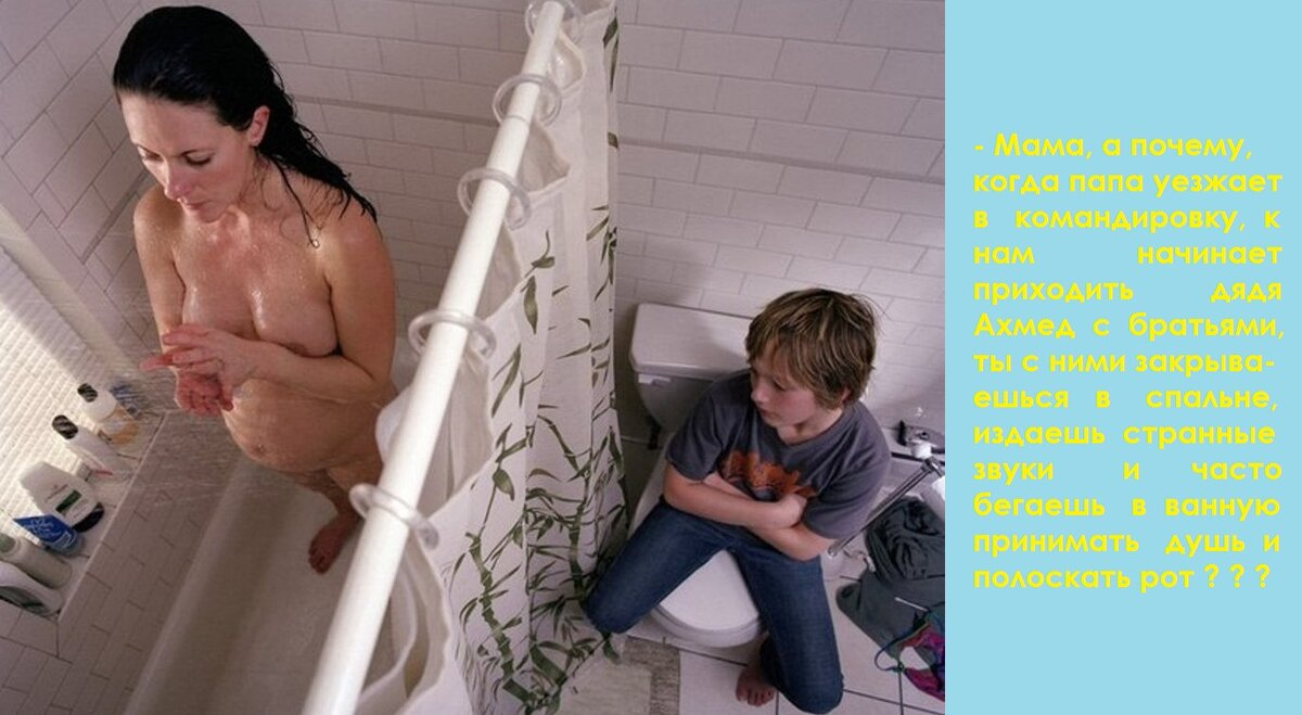 Mom teen son bath by mom