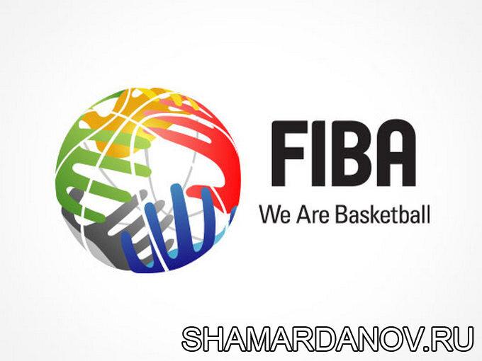 18 июня 1932 года принято решение о создании Международной Федерации FIBA